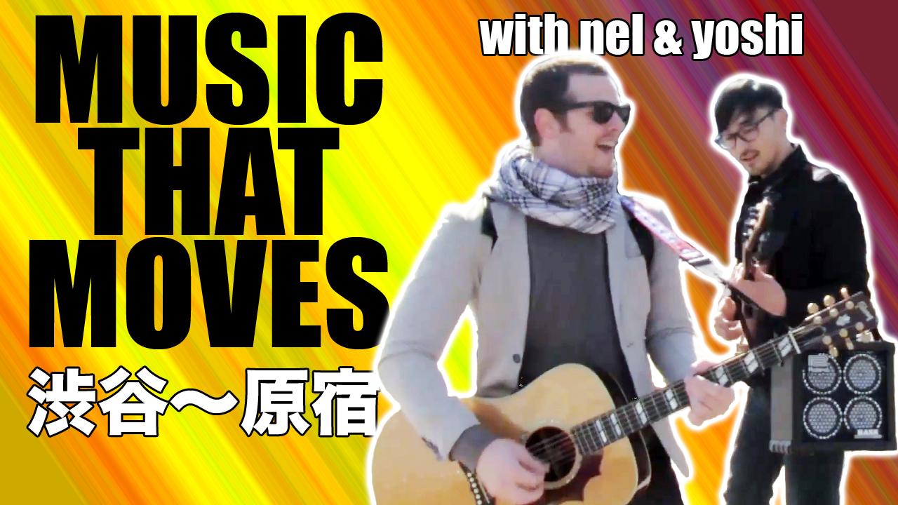musicthatmoves-shibuyaharajuku